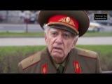 Ветеран Великой Отечественной войны о фильме Ф. Бонадрчука